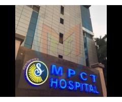 PET scan in Navi Mumbai at MPCT Hospital