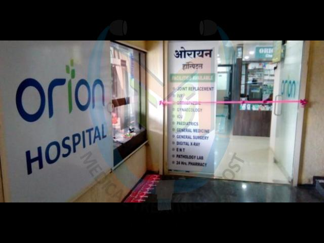 TKR-Unilateral in Orion Hospital at Wakad, Pune - 1/1