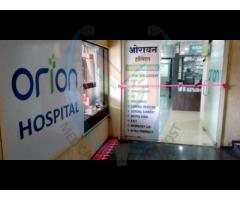 IVF in Orion Hospital at wakad, Pune