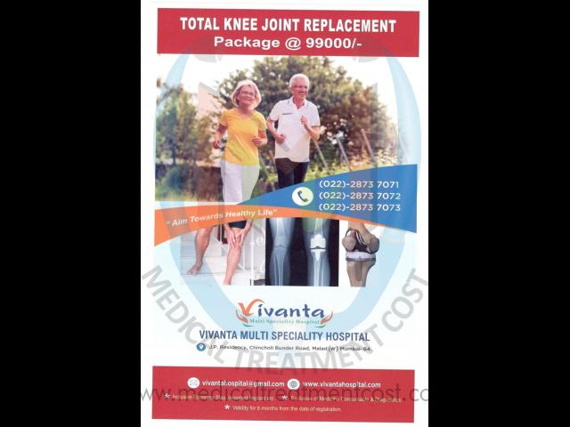 TOTAL KNEE JOINT REPLACEMENT PACKAGE - 1/1
