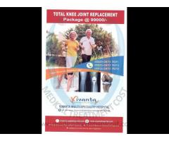 TOTAL KNEE JOINT REPLACEMENT PACKAGE