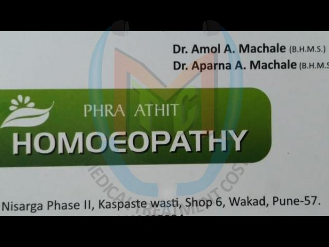 Homoeopathy Consultation By Dr Amol Machale at Kaspaste Wasti, Pune - 1/1