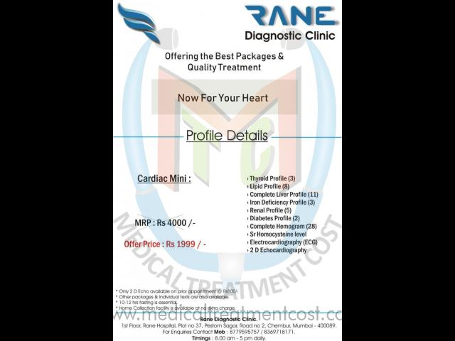 Cardiac Mini package at Rane Diagnostic Clinic in Mumbai - 1/1