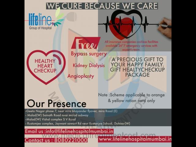 Angiography at Lifeline Hospital in Mumbai - 1/4
